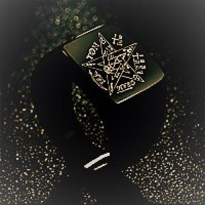 Tetragrammaton Ring
